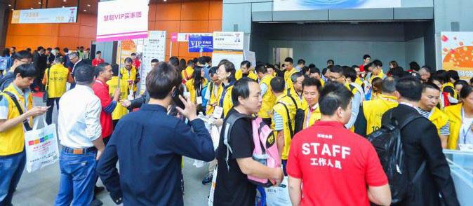 第四届广东国际yabo手机版亚博app官网入口览会 四月羊城开幕