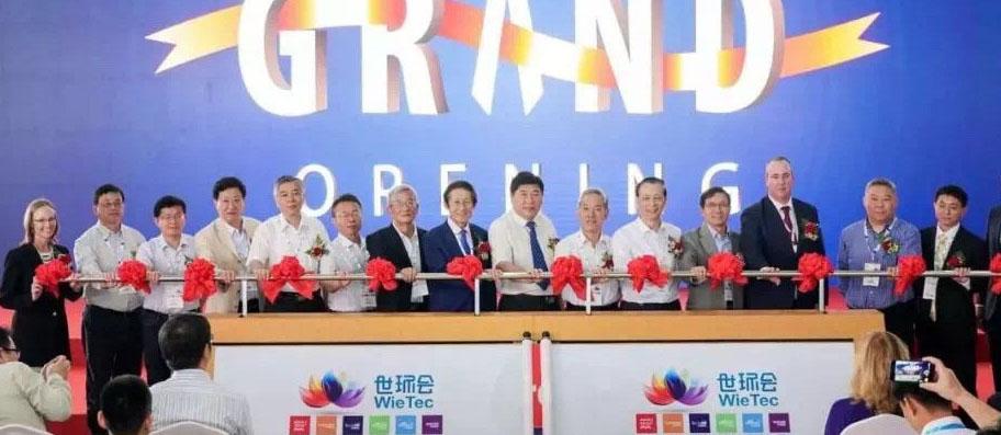 第四届广东泵亚博app官网入口丨品质彰显产业趋势,数据推演行业走向