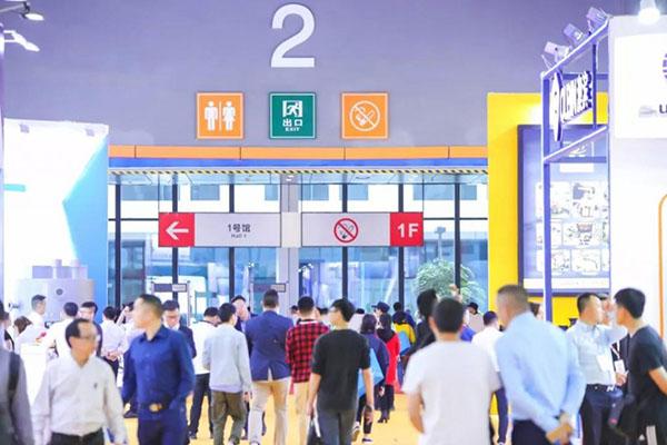 第四届广东泵阀展丨品质彰显产业趋势,数据推演行业走向 展会快讯 第1张