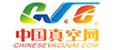 中国真空网