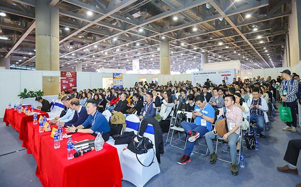 第三届广东省给排水设计师大会 精彩活动 第2张