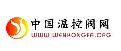 中国温控阀网
