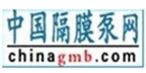 中国隔膜泵网