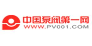 中国泵阀第一网