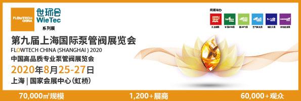 上海泵亚博app官网入口