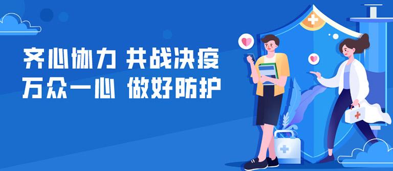 抓防疫 谋发展︱广东国际泵阀展的展商们如何有序复工复产?