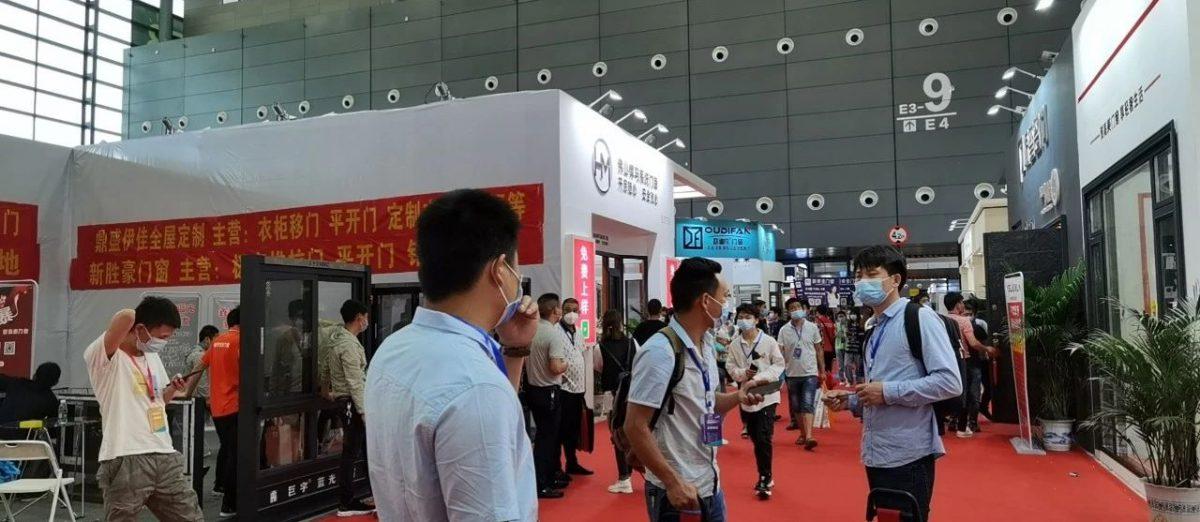 利好消息接踵而至,邀您预登记逛7月广东泵阀展!
