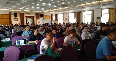 2020华南垃圾渗滤液处理技术交流会