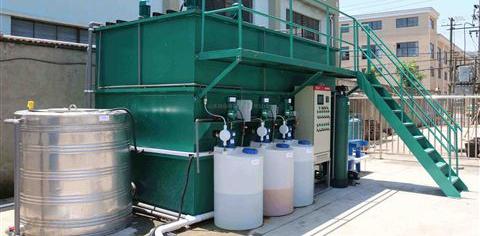 医药化工废水处理案例